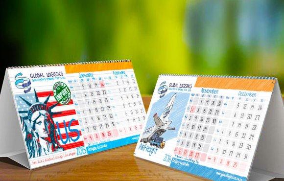 GLS Calendar 2015-2016